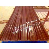 Buy cheap Plastic PVC heat and sound insulation corrugated roof tile roofing panel product