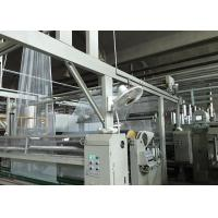 Mosquito - Net Hot Air Stenter Machine , Textile Finishing Machine Without Tension