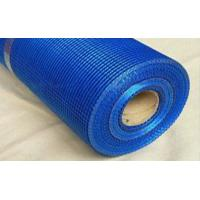 Buy cheap Self Adhesive Fiberglass drywall Joint Tape from wholesalers