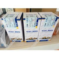 Buy cheap XCMG Wheel loader parts, 860114930 250200144 oil filter, torque converter filter from wholesalers