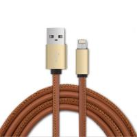 Buy cheap PU Leather Micro USB Cable 2.4A Nylon Bradied Data Sync Function 4.2mm OD from wholesalers