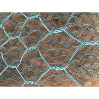 Buy cheap 3.4mm PVC Coated Gabion Basket Galvanized Gabion Box  2m * 1m * 1m For River Bank Protection from wholesalers
