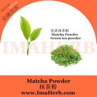 Buy cheap GMP Manufacture Halal Approved organic matcha green tea powder from wholesalers