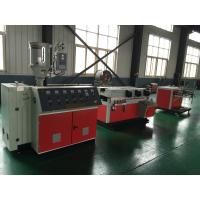 Buy cheap electric wire harness in car , single wall corrugated electric wire covering pipe extrusion machine from wholesalers