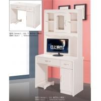 Buy cheap Practical Exquisite MDF Computer Desk , Student Computer Desk With Hutch from wholesalers
