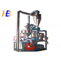 Buy cheap ABS Granules Plastic Pulverizer Machine For Processing Heat Sensitive Material from wholesalers