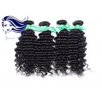 Buy cheap Cuticle Remy Indian Hair Extensions 100 Indian Human Hair Extensions from wholesalers