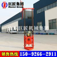 Buy cheap QZ-1A type two phase electric sampling drill rig electric core drilling machine from wholesalers