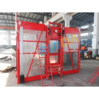 Buy cheap 0 ~ 63m/min Curved Construction Passenger Hoist for Personnel and material from wholesalers