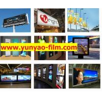 Buy cheap outdoor advertising led tv display/hd sex videos flex banner from wholesalers