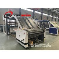 China Automatic High Speed Flute Laminating Machine For 3 Ply Corrugated Carton Box on sale