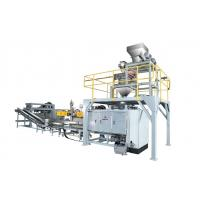 China XYC-Z5B bag package machine and rice packaging machine / automatic bagging machine on sale