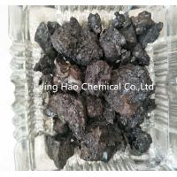Buy cheap Medium Temperature Coal Tar Pitch Lump With Softening Point  75 ℃ - 80 ℃ from wholesalers