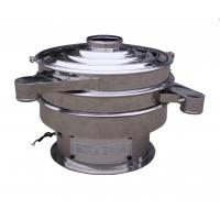 Buy cheap Protein Powder Sifter Machine , 400 - 1500mm Vibrating Auto Flour SifterMachine from wholesalers