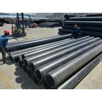 Buy cheap hdpe pipe sizes joint dimensions price list 160mm 32mm 450mm from wholesalers