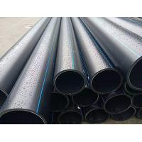 Buy cheap hdpe pipe installation hdpe pipe joints hdpe pipe near me hdpe pipe price list hdpe pipe properties from wholesalers
