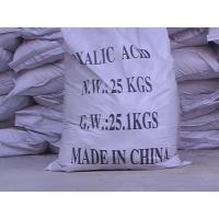 China Oxalic Acid Technical on sale