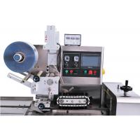 Buy cheap Bakery Packaging Equipment For Moon Cake Cookies from wholesalers