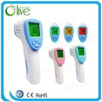 Buy cheap Non-contact infrared thermometer,easy for measure forehead thermometer product