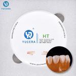 Buy cheap 1530℃ Dental Zirconia Pucks from wholesalers