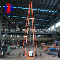 Buy cheap Direct supply SH30-2A engineering expoloration rig/sand mine sample drilling rig/impact drill machine price from wholesalers