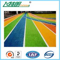 Buy cheap Colorful Athletic Run Track EPDM Rubber Granules Coating Gym Floor Mats from wholesalers