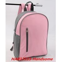 Buy cheap hot selling promotional kids school bags for girl-HAB13533 product