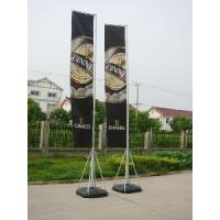 Buy cheap Outdoor 5m Flag Banner (FST-6A) from wholesalers