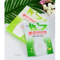 Buy cheap 16 Hour Heat Time Period Heat Patches , Heating Pad For Menstrual Pain from wholesalers