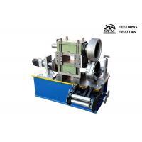 Buy cheap High Speed Metal Hole Punch Machine , Rolling Power Rotary Hole Punching Machine from wholesalers