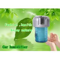 Buy cheap 2012 Novel Design Aroma Car Air Humidifier (With 3,000,000pcs/cms Anion) from wholesalers