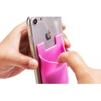 Buy cheap Delicate Rubber Card Holder For Phones , Self Adhesive Credit Card Holders Eco Friendly from wholesalers