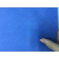 Buy cheap Medical Blue SMMS SMS Non Woven Fabric High Strength For Hospital Surgical Gown Material product