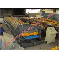 Buy cheap Pre-painted Aluminum Step Tiles Roof Sheet Corrugation Machine with Automatic Decoiler and Cutting Equipment from wholesalers