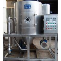 Buy cheap Foodstuff High Speed Centrifugal Atomizer Spray Dryer LPG Series For Liquid Drying from wholesalers