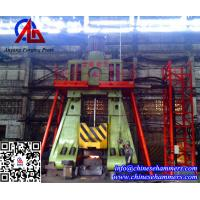 Buy cheap 16Ton Hydraulic Closed Die Forging Hammer from wholesalers