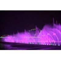 Buy cheap china water fountain from wholesalers