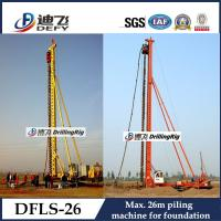 Buy cheap 26m Depth DFLS-26 Rotary Hydraulic Piling Rig Manufacturer from wholesalers