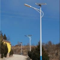 Buy cheap 2018 New Product IP66 12V 24V 30W 60W 80W 100W Solar Street Lights with Pole Solar Powered Outdoor Lights from wholesalers