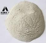 Buy cheap Acid Grade Fluorspar Powder from wholesalers