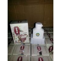 Buy cheap 100% Original Zi Xiu Tang bee pollen 60 Capsules from wholesalers