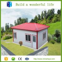 Buy cheap 2017 new material easily install modular small prefab house for sale from wholesalers