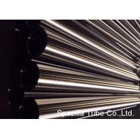 Buy cheap 32mm stainless steel tube ASTM A511 Welded / Seamless Stainless Steel Tubing Polished Round Tube AISI 304 316 product