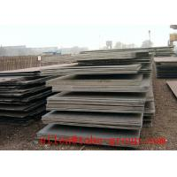 Buy cheap ASTM A387 Gr.22L pressure vessel alloy steel plate from wholesalers
