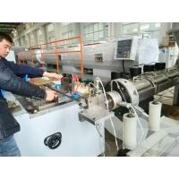 Buy cheap Hot sale !!! PVC window / corner welding Profile Production Line extrusion Machine from wholesalers