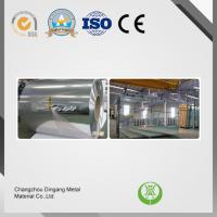 Buy cheap High Performance Aluminum Mirror Sheet With Laminate / Polished / Anodized Treatment from wholesalers