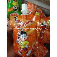 Buy cheap Customized Jelly Packaging Stand Up Spout Pouch in Laminated Plastic from wholesalers