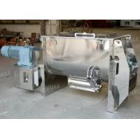 Buy cheap Industrial Spiral Mixer Machine For Powder , Medicine Powder Dry Mixer Machine product