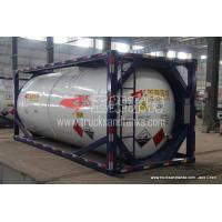 Buy cheap Trichlorosilane tank container from wholesalers
