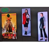 Buy cheap SMD3535 outdoor P5 waterproof cabinet Advertising LED Screens for showcase from wholesalers